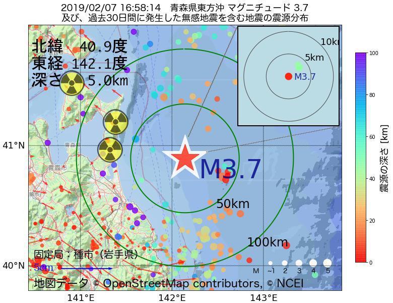 地震震源マップ:2019年02月07日 16時58分 青森県東方沖でM3.7の地震