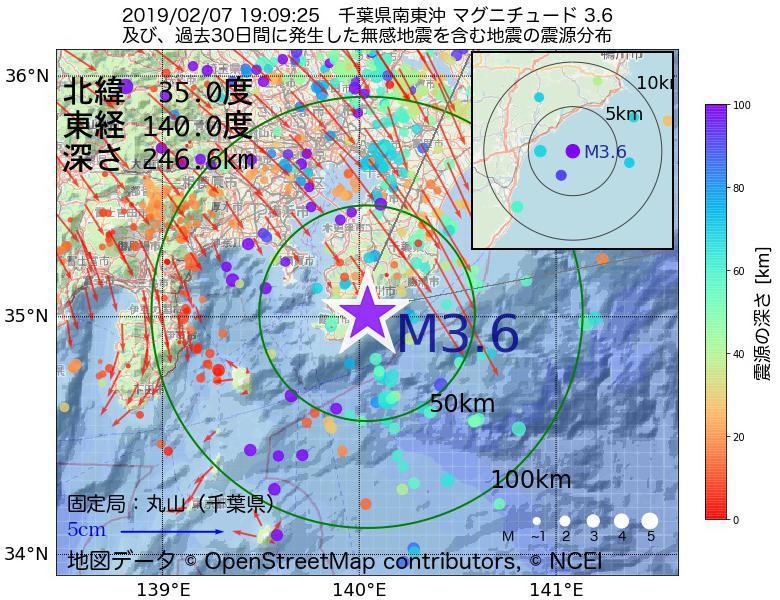地震震源マップ:2019年02月07日 19時09分 千葉県南東沖でM3.6の地震
