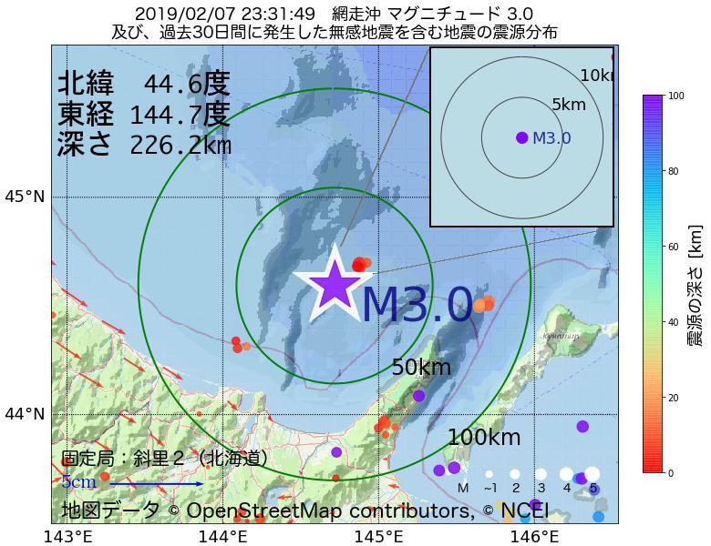 地震震源マップ:2019年02月07日 23時31分 網走沖でM3.0の地震