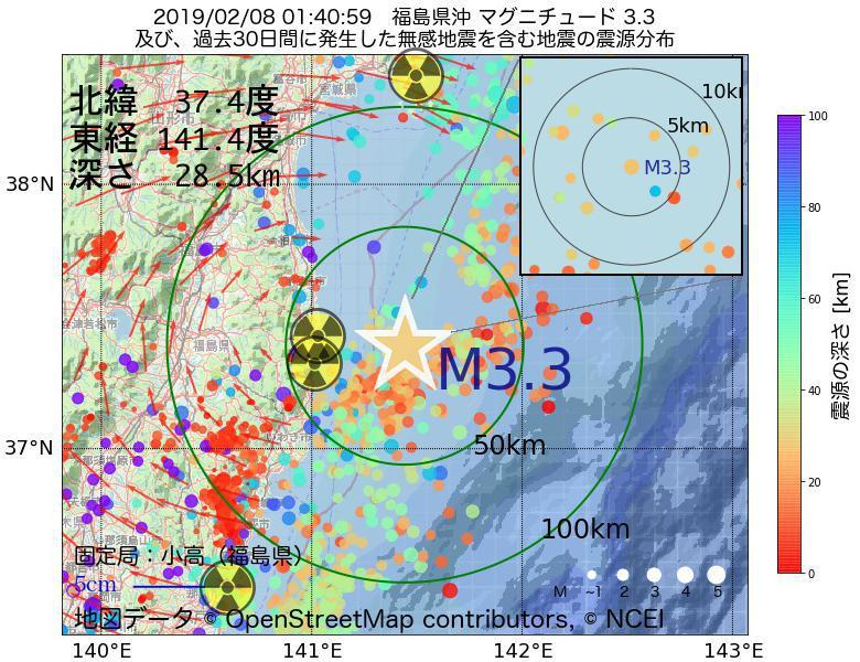 地震震源マップ:2019年02月08日 01時40分 福島県沖でM3.3の地震