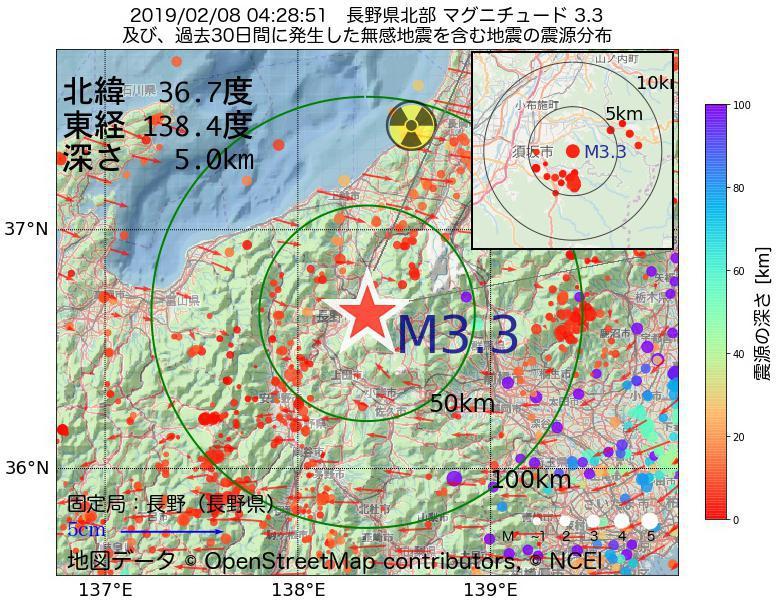地震震源マップ:2019年02月08日 04時28分 長野県北部でM3.3の地震