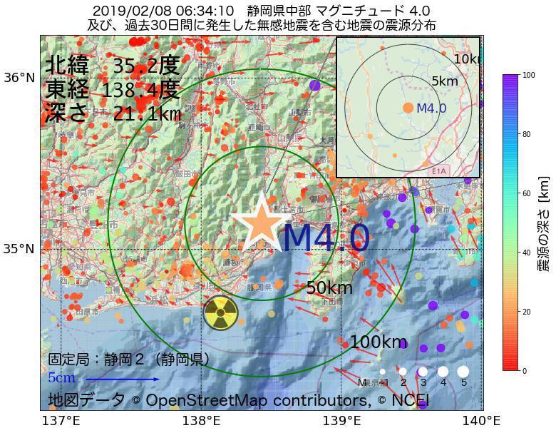 地震震源マップ:2019年02月08日 06時34分 静岡県中部でM4.0の地震