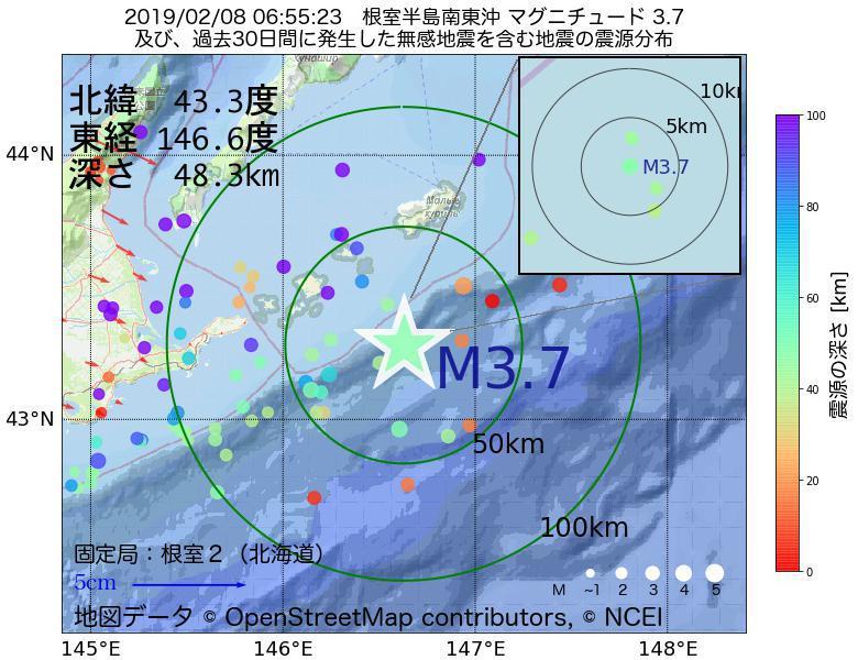 地震震源マップ:2019年02月08日 06時55分 根室半島南東沖でM3.7の地震