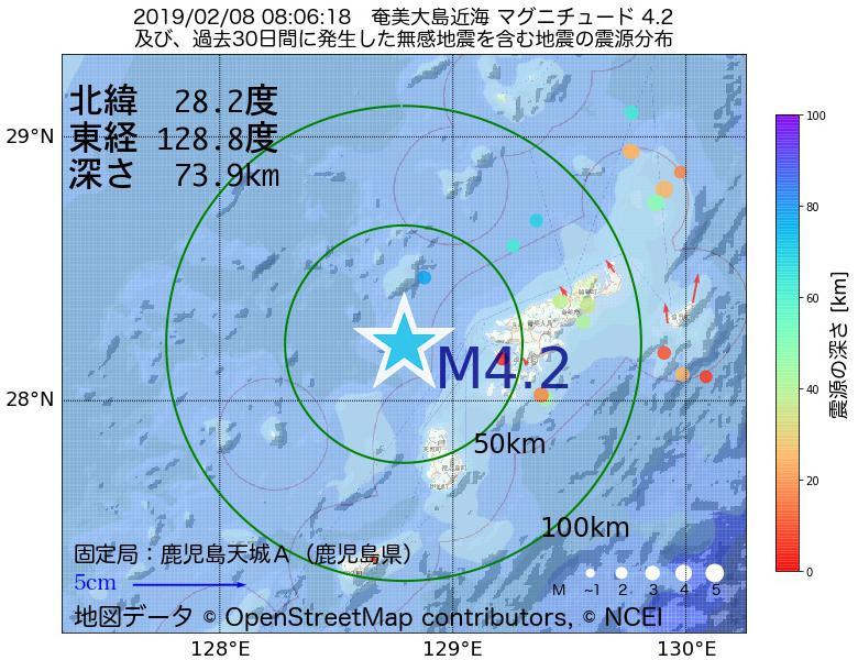地震震源マップ:2019年02月08日 08時06分 奄美大島近海でM4.2の地震