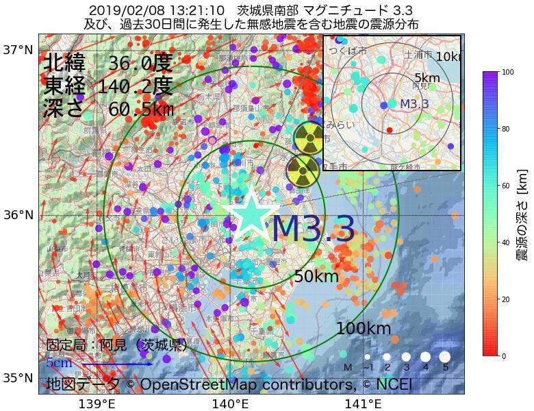 地震震源マップ:2019年02月08日 13時21分 茨城県南部でM3.3の地震