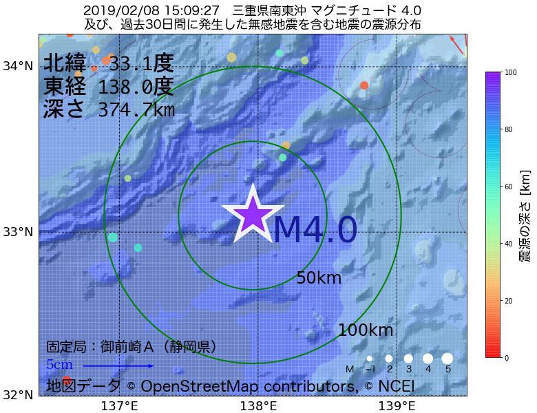 地震震源マップ:2019年02月08日 15時09分 三重県南東沖でM4.0の地震