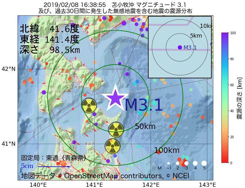 地震震源マップ:2019年02月08日 16時38分 苫小牧沖でM3.1の地震