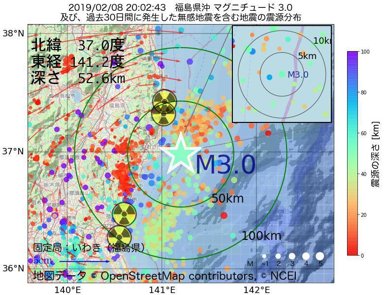 地震震源マップ:2019年02月08日 20時02分 福島県沖でM3.0の地震