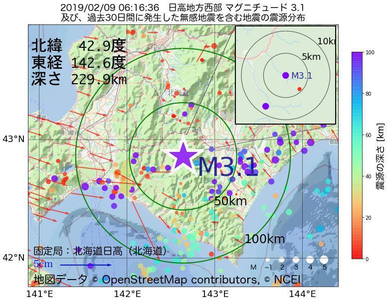 地震震源マップ:2019年02月09日 06時16分 日高地方西部でM3.1の地震