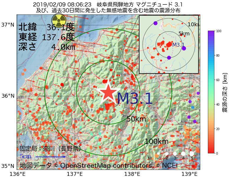 地震震源マップ:2019年02月09日 08時06分 岐阜県飛騨地方でM3.1の地震