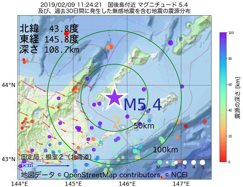 地震震源マップ:2019年02月09日 11時24分 国後島付近でM5.4の地震