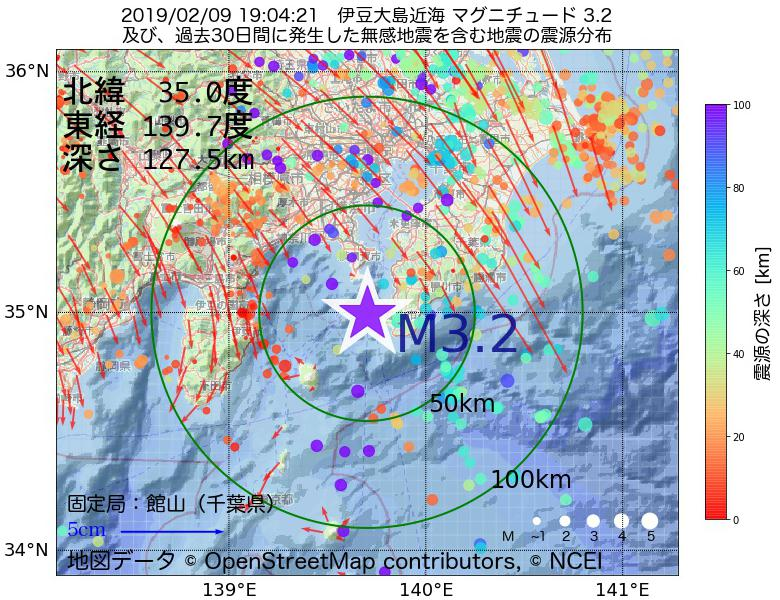 地震震源マップ:2019年02月09日 19時04分 伊豆大島近海でM3.2の地震