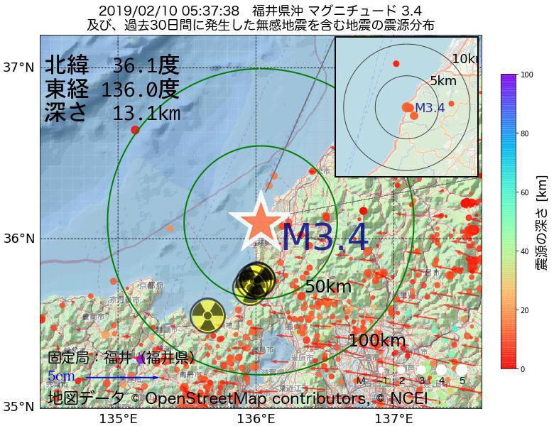地震震源マップ:2019年02月10日 05時37分 福井県沖でM3.4の地震