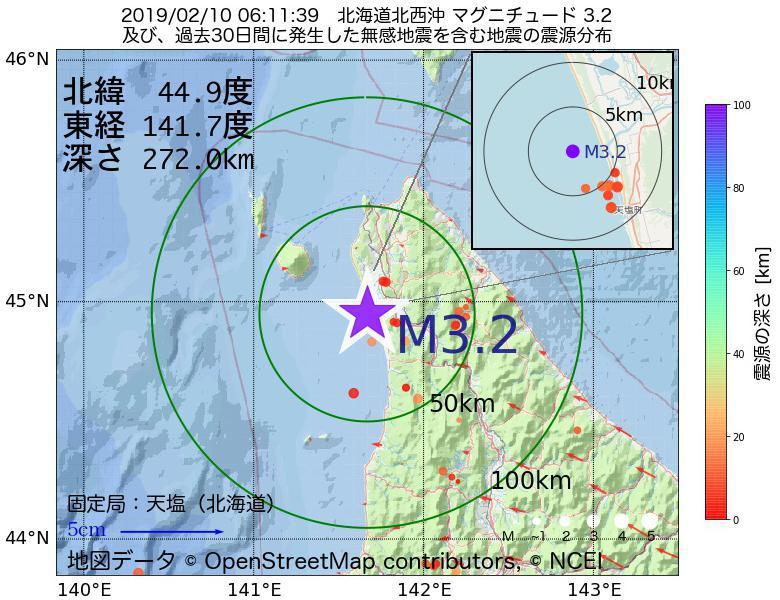 地震震源マップ:2019年02月10日 06時11分 北海道北西沖でM3.2の地震