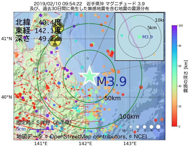 地震震源マップ:2019年02月10日 09時54分 岩手県沖でM3.9の地震