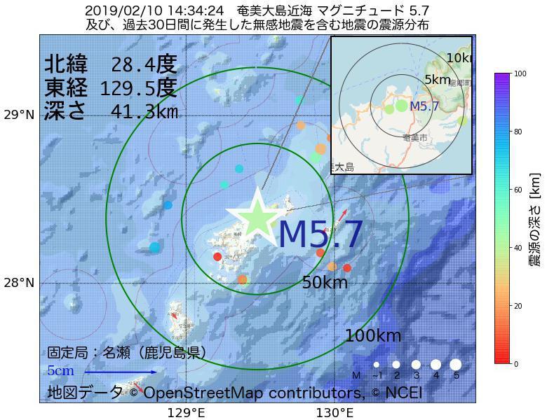 地震震源マップ:2019年02月10日 14時34分 奄美大島近海でM5.7の地震