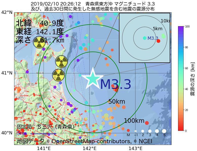 地震震源マップ:2019年02月10日 20時26分 青森県東方沖でM3.3の地震