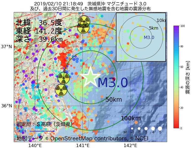 地震震源マップ:2019年02月10日 21時18分 茨城県沖でM3.0の地震