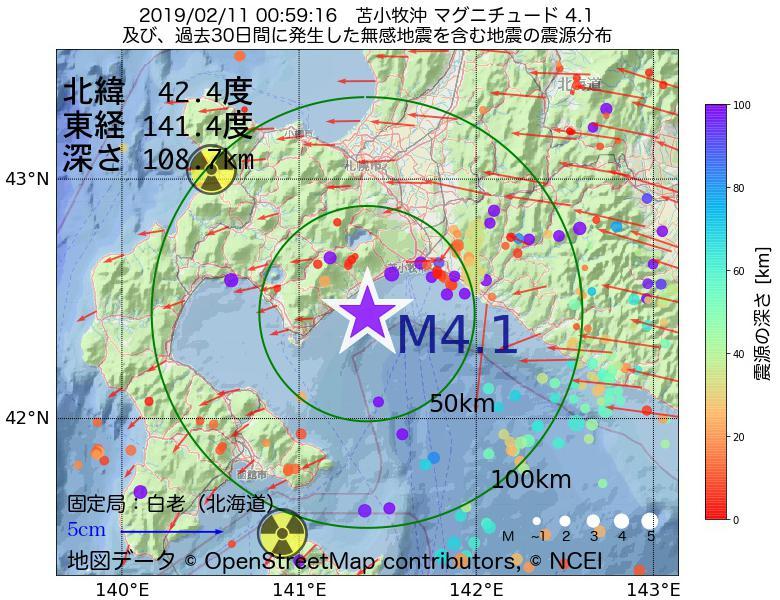 地震震源マップ:2019年02月11日 00時59分 苫小牧沖でM4.1の地震