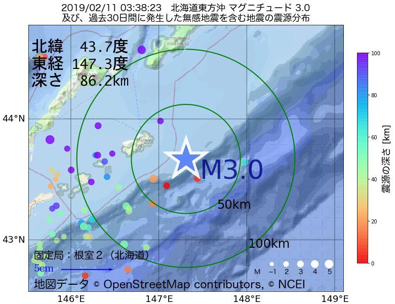 地震震源マップ:2019年02月11日 03時38分 北海道東方沖でM3.0の地震