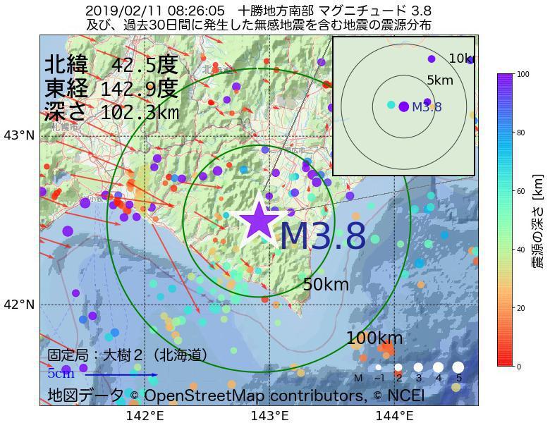 地震震源マップ:2019年02月11日 08時26分 十勝地方南部でM3.8の地震
