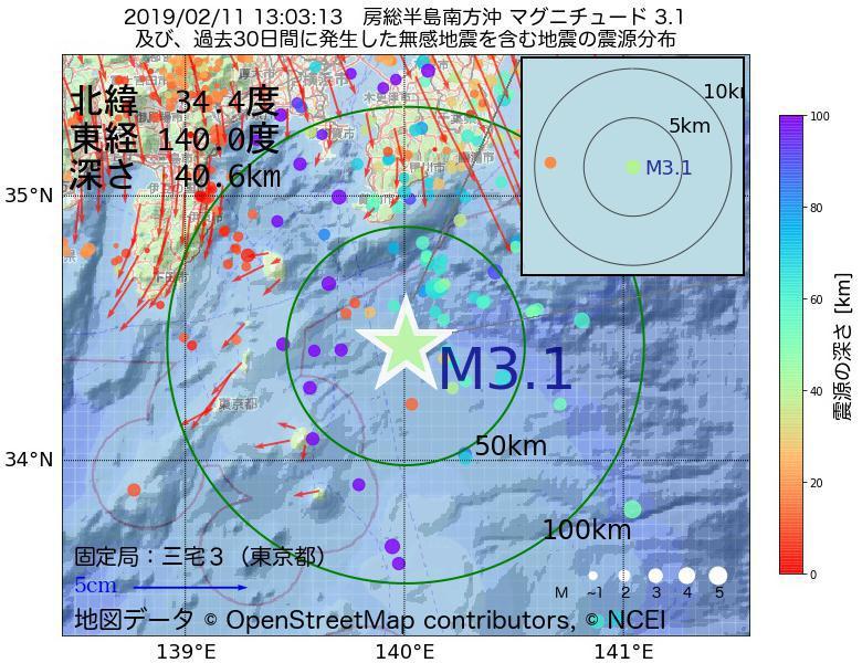 地震震源マップ:2019年02月11日 13時03分 房総半島南方沖でM3.1の地震
