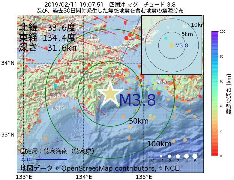 地震震源マップ:2019年02月11日 19時07分 四国沖でM3.8の地震