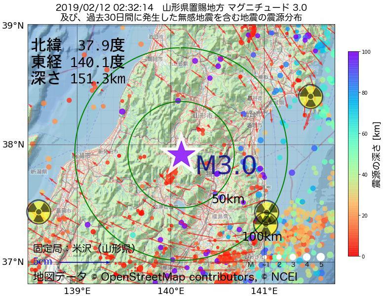地震震源マップ:2019年02月12日 02時32分 山形県置賜地方でM3.0の地震