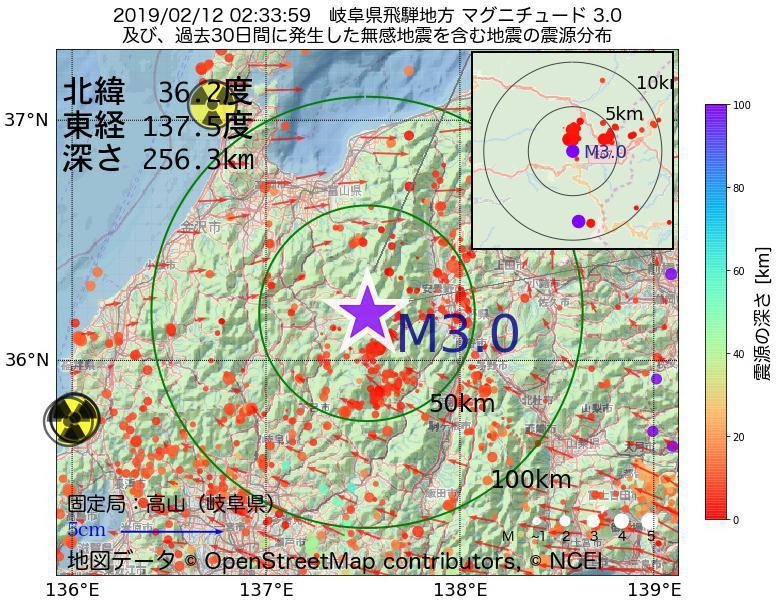 地震震源マップ:2019年02月12日 02時33分 岐阜県飛騨地方でM3.0の地震