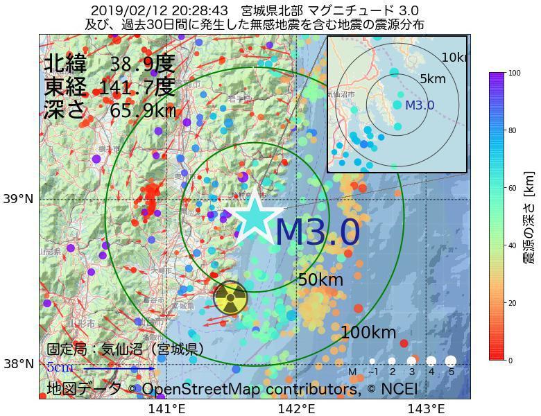 地震震源マップ:2019年02月12日 20時28分 宮城県北部でM3.0の地震
