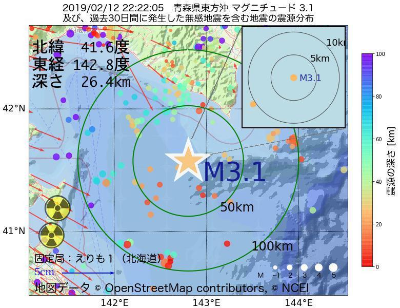 地震震源マップ:2019年02月12日 22時22分 青森県東方沖でM3.1の地震