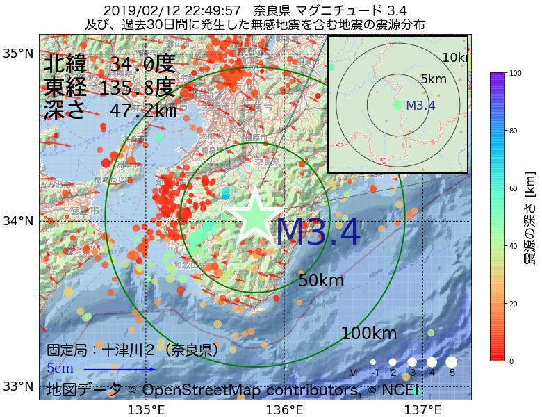 地震震源マップ:2019年02月12日 22時49分 奈良県でM3.4の地震