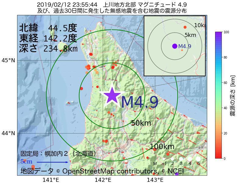 地震震源マップ:2019年02月12日 23時55分 上川地方北部でM4.9の地震