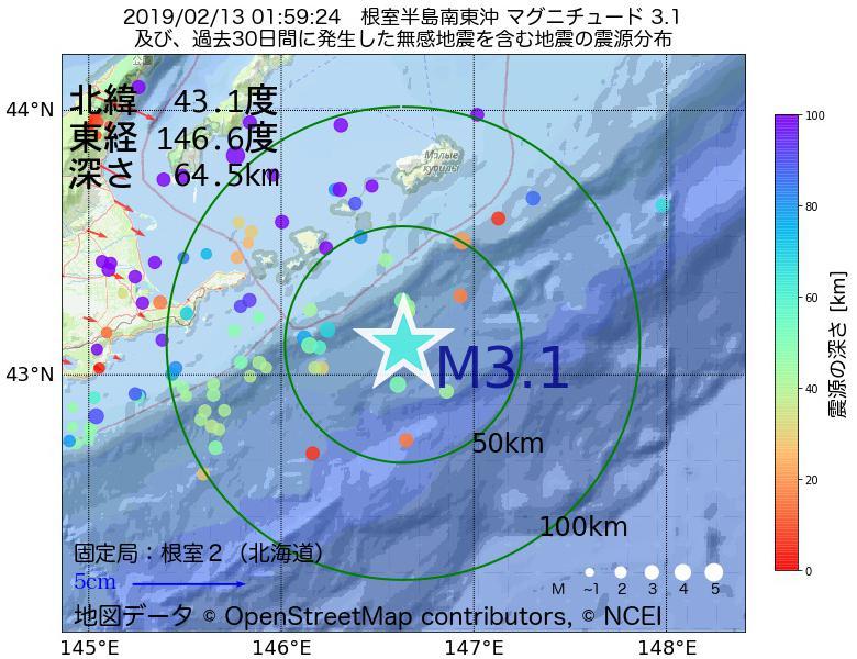 地震震源マップ:2019年02月13日 01時59分 根室半島南東沖でM3.1の地震