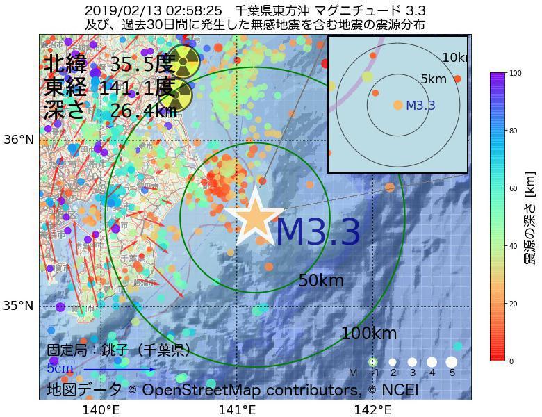 地震震源マップ:2019年02月13日 02時58分 千葉県東方沖でM3.3の地震