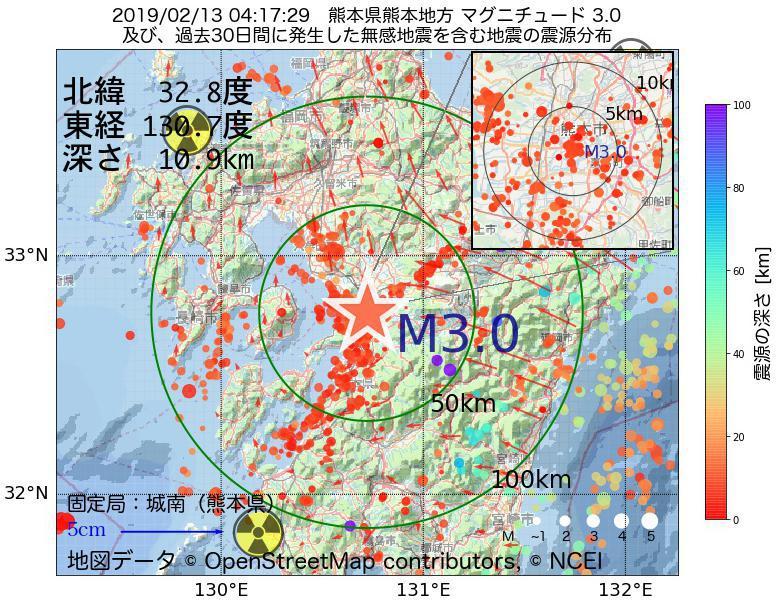 地震震源マップ:2019年02月13日 04時17分 熊本県熊本地方でM3.0の地震