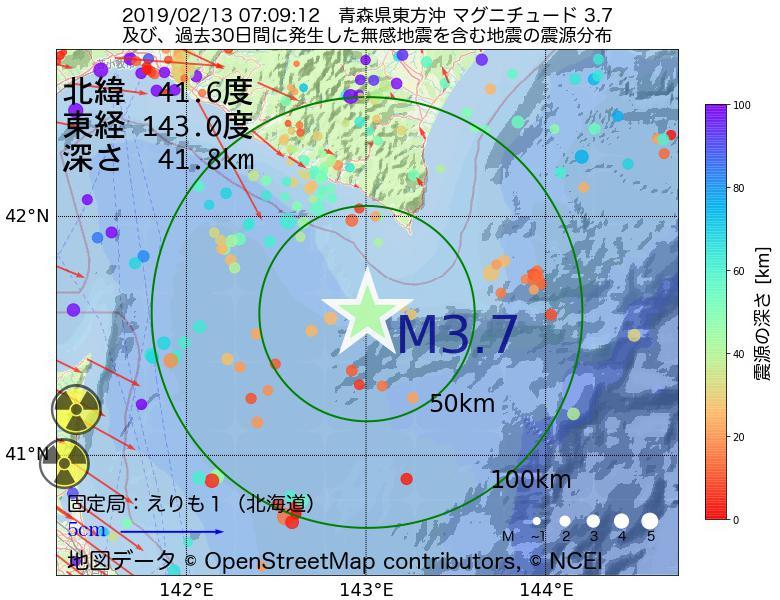地震震源マップ:2019年02月13日 07時09分 青森県東方沖でM3.7の地震