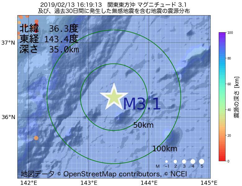 地震震源マップ:2019年02月13日 16時19分 関東東方沖でM3.1の地震