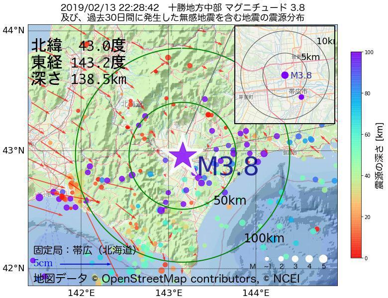 地震震源マップ:2019年02月13日 22時28分 十勝地方中部でM3.8の地震