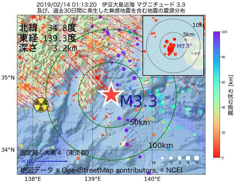 地震震源マップ:2019年02月14日 01時13分 伊豆大島近海でM3.3の地震