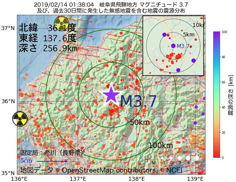 地震震源マップ:2019年02月14日 01時38分 岐阜県飛騨地方でM3.7の地震