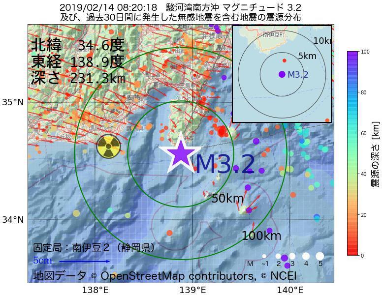 地震震源マップ:2019年02月14日 08時20分 駿河湾南方沖でM3.2の地震
