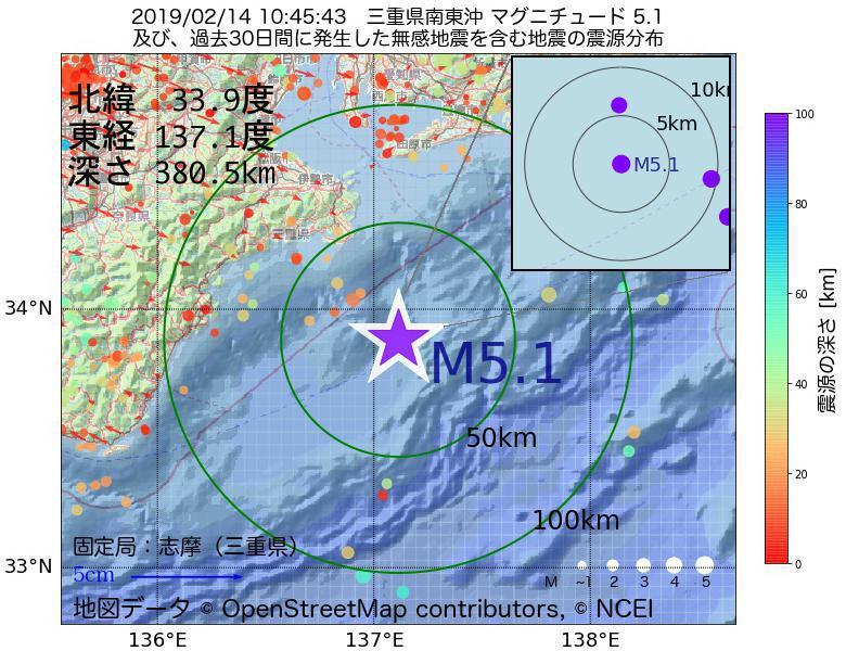 地震震源マップ:2019年02月14日 10時45分 三重県南東沖でM5.1の地震