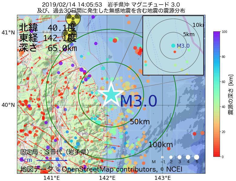 地震震源マップ:2019年02月14日 14時05分 岩手県沖でM3.0の地震