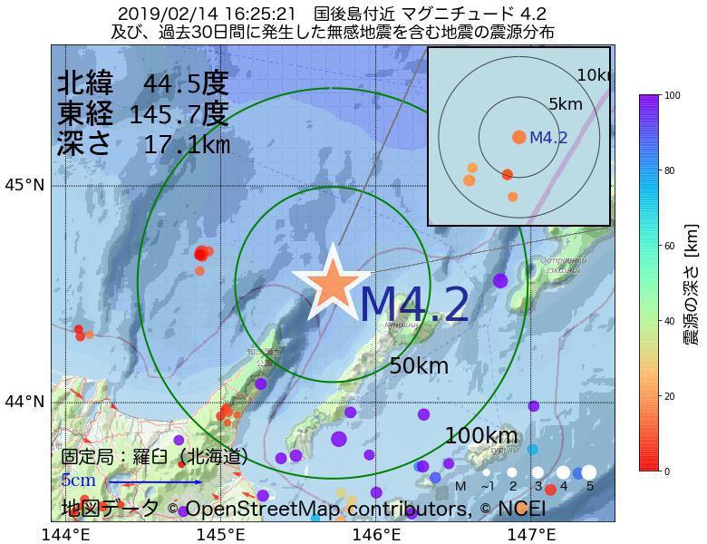 地震震源マップ:2019年02月14日 16時25分 国後島付近でM4.2の地震