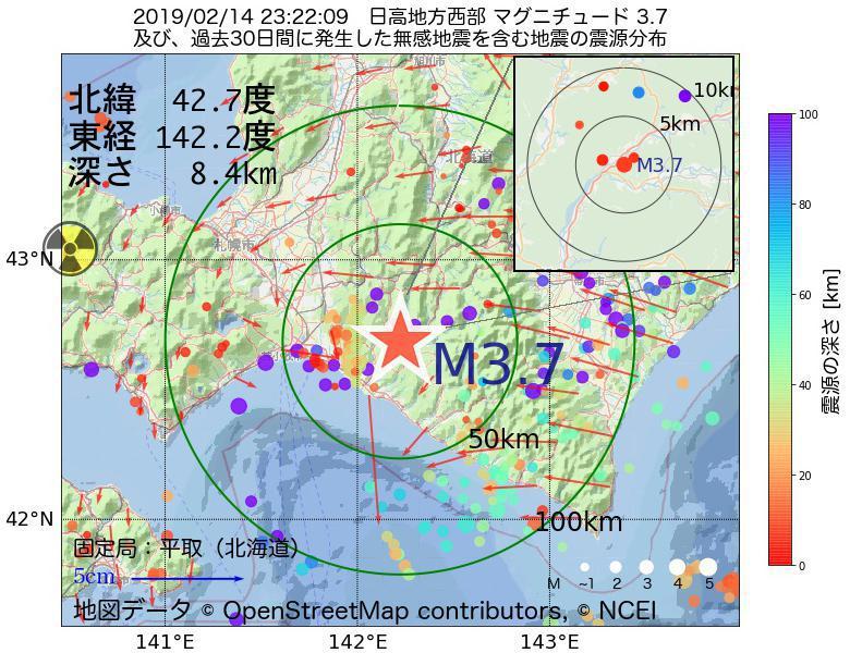 地震震源マップ:2019年02月14日 23時22分 日高地方西部でM3.7の地震