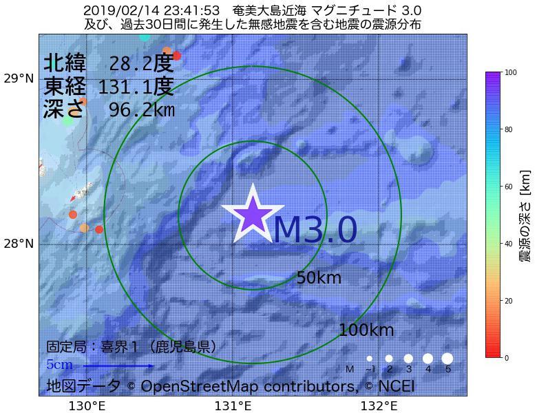 地震震源マップ:2019年02月14日 23時41分 奄美大島近海でM3.0の地震