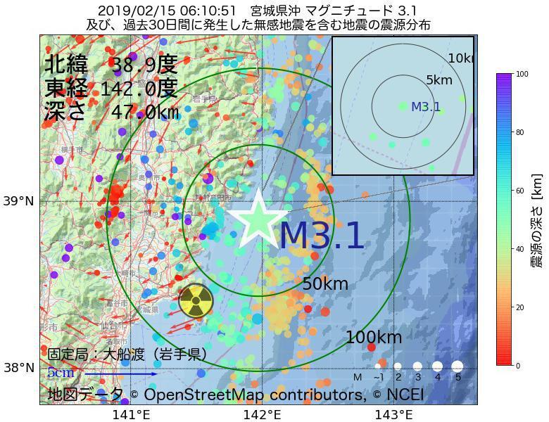 地震震源マップ:2019年02月15日 06時10分 宮城県沖でM3.1の地震