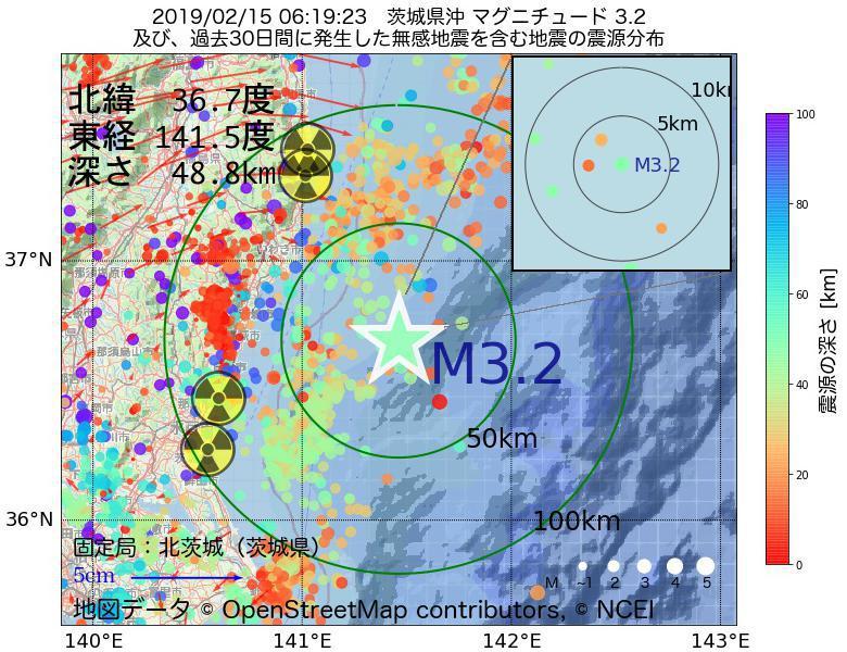 地震震源マップ:2019年02月15日 06時19分 茨城県沖でM3.2の地震