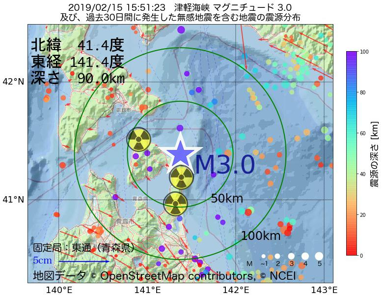 地震震源マップ:2019年02月15日 15時51分 津軽海峡でM3.0の地震